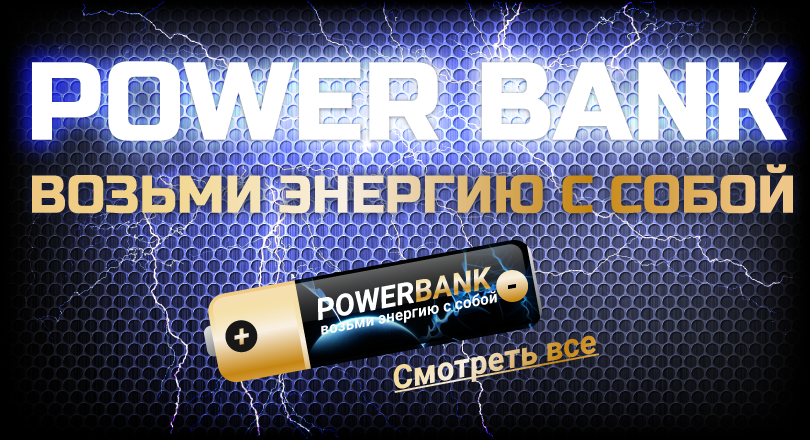 Power bank(new)