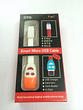 "OTG micro Samsung Galaxy ""Smart"" + Card Reader"